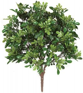 "A-13550  20"" Polyblend Outdoor Boxwood Bush Green"